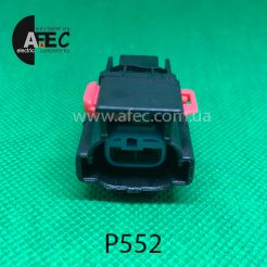 Авто разъём гнездовой 2-х контактный серии APTIV APEX 2.8 аналог DELPHI 54200206