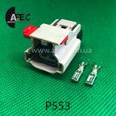 Авто разъём гнездовой 2-х контактный серии APTIV APEX 2.8 аналог DELPHI 54200207