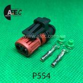 Авто разъём гнездовой 2-х контактный SERIES HSG ASSY DIA 1.5MM SKTLATCH аналог AMP 1337245-3