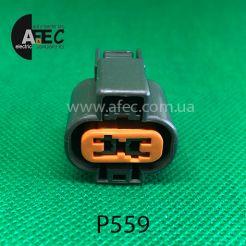 Авто разъём гнездовой 2-х контактный аналог KUM PB625-02127 NMWP02F-GY