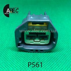 Авто разъём гнездовой 2-х контактный аналог YAZAKI 7283-5596-10