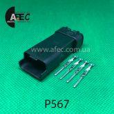 Авто разъём штыревой 4-х контактный аналог FCI 211PL042S0049