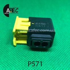 Разъем 2-х контактный гнездовой аналог АМР 1-1418483-1 серии HDSCS MCP2.8
