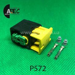 Разъем 2-х контактный гнездовой аналог АМР 3-1418448-2 серии HDSCS MCP1,5