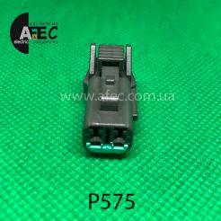 Разъем 2-х контактный гнездовой аналог YAZAKI 7123–8520–40