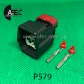 Разъем 2-х контактный гнездовой аналог YAZAKI 7283-5548-30 серии SEALED YESC 1,5 Х 0,8