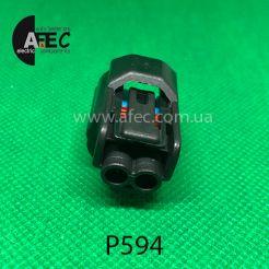 Разъем 2-х контактный гнездовой аналог SUMITOMO 6189-0552