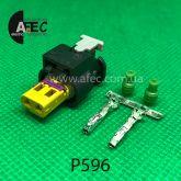Разъем 2-х контактный гнездовой аналог AMP 0-212986-4 Volkswagen 4F0 973 702A 2112985