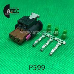 Разъем 3-х контактный гнездовой аналог Volkswagen 4F0 973 703A AMP 1718653-1 2-1718652-3