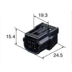 Разъем 2-х контактный гнездовой аналог SUMITOMO 6189-7036с верхними направляющими