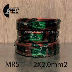 Провод акустический 2X2.0мм2