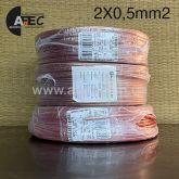 Провод акустический SIGMA 2*0,5мм2