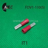 Клемма изолированная гнездовая (мама) серии 2.8 мм под кабель 0.5-1.5мм2 FDV1-110(5)