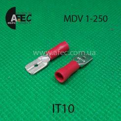 Клемма изолированная штыревая (папа) серии 6.3 мм под кабель 0.5-1.5мм2 MDV1-250
