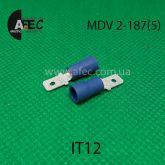 Клемма изолированная штыревая (папа) серии 4.8 мм под кабель 1.5-2.5мм2 MDV2-187(5)