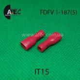 Клемма изолированная гнездовая (мама) серии 4.8 мм под кабель 0.5-1.5мм2 FDFV1-187
