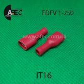 Клемма изолированная гнездовая (мама) серии 6.3 мм под кабель 0.5-1.5мм2 FDFV1-250