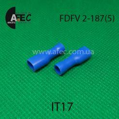 Клемма изолированная гнездовая (мама) серии 4.8 мм под кабель 1.5-2.5мм2 FDFV2-187(5)