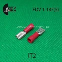 Клемма изолированная гнездовая (мама) серии 4.8 мм под кабель 0.5-1.5мм2 FDV1-187(5)