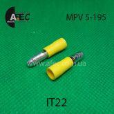 Клемма частично изолированная штыревая (папа)  серии d5 мм под кабель 4-6мм (MPD5-195)