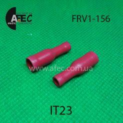 Клемма  изолированная гнездовая (мама)  d4 мм под кабель 0,5-1,5мм (FRV1-156)
