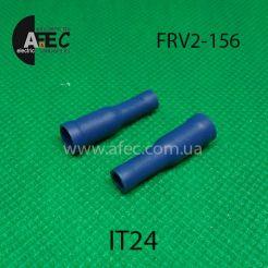 Клемма  изолированная гнездовая (мама)  d 4 мм под кабель 1,5-2,5мм (FRV2-156)
