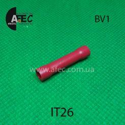 Соединитель проводов 0,5-1,5мм (BV1)