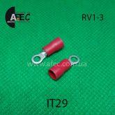 Клемма кольцевая d3мм под кабель 0,5-1,5мм2 RV1-3.2