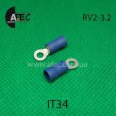 Клемма кольцевая d3мм под кабель 1,5-2,5мм2 RV2-3.2