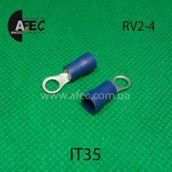 Клемма кольцевая d4мм под кабель 1.5-2,5мм2 RV2-4