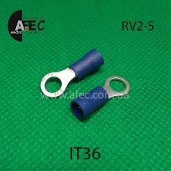 Клемма кольцевая d5мм под кабель 1.5-2,5мм2 RV2-5
