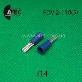 Клемма изолированная гнездовая (мама) серии 2.8 мм под кабель 1.5-2.5мм2 FDV2-110(5)