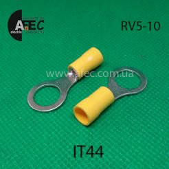 Клемма кольцевая d6мм под кабель 4-6мм2 RV5-10