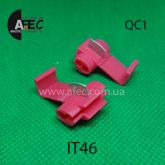Ответвитель для проводов гильотина сечением 0,5-1,0мм2 (QC1)