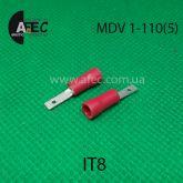 Клемма изолированная штыревая (папа) серии 2.8 мм под кабель 0.5-1.5мм2 MDV1-110(5)