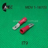 Клемма изолированная штыревая (папа) серии 4.8 мм под кабель 0.5-1.5мм2 MDV1-187(5)