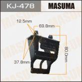 KJ478 Клипса 52156-20220
