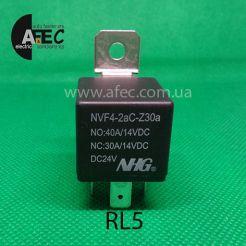 Авто реле 24V 40A/30A 5 контактов NHG nvf4-2ac-z30a