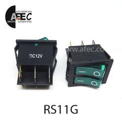Автомобильный переключатель двойной с подсветкой 35A 12V 6к под отверстие 21*27мм IRS-2101-1C зеленый