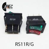 Автомобильный переключатель двойной с подсветкой 35A 12V 6к под отверстие 21*27мм IRS-2101-1C красный/зеленый