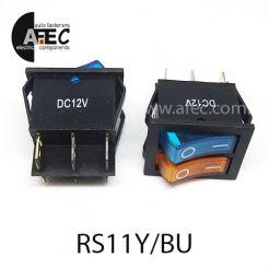 Автомобильный переключатель двойной с подсветкой 35A 12V 6к под отверстие 21*27мм IRS-2101-1C желтый/синий