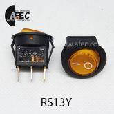 Автомобильный переключатель с подсветкой 20A 12V 3к под отверстие 21мм IRS-101-8C желтый
