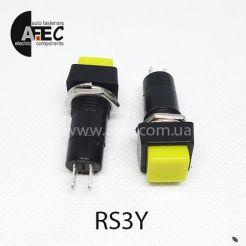 Автомобильная кнопка с фиксацией 12V 2к под отверстие 12мм PBS-12A желтая