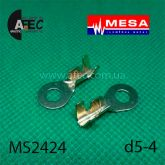 Клемма кольцевая d5,2мм (0,5) под кабель 2,5-4мм