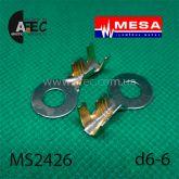 Клемма кольцевая d6.5мм (0,5мм) под кабель 2,5-6мм