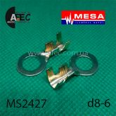 Клемма кольцевая d8.4мм (0,50мм) под кабель 2,5-6мм