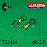 Клемма кольцевая d4,2мм (0,5мм) под кабель 1-2,5мм
