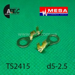 Клемма кольцевая d5,2мм (0,5мм) под кабель 1-2,5мм