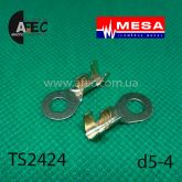 Клемма кольцевая d5,2мм (0,6мм) под кабель 2,5-4мм