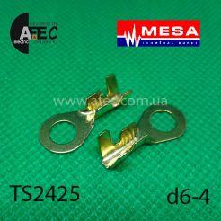 Клемма кольцевая d6,2мм (0,6мм) под кабель 2,5-4мм